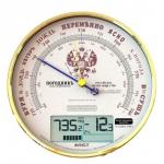 Барометр электромеханический RST 05802 «Герб»