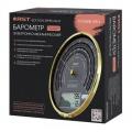 Барометр электромеханический RST 05806 коробка