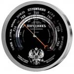 Барометр RST meteo ctrl 07837